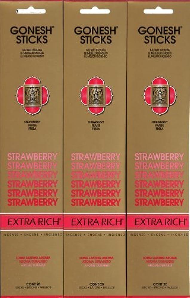代表団感嘆アンカーGONESH STRAWBERRY ストロベリー スティック 20本入り X 3パック (60本)