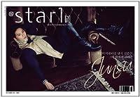アットスタイル(@star1)-ジュンス特集号(韓国版)-