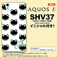 SHV37 スマホケース AQUOS U ケース アクオス ユー イニシャル カエル・かえる (G) nk-shv37-167ini U