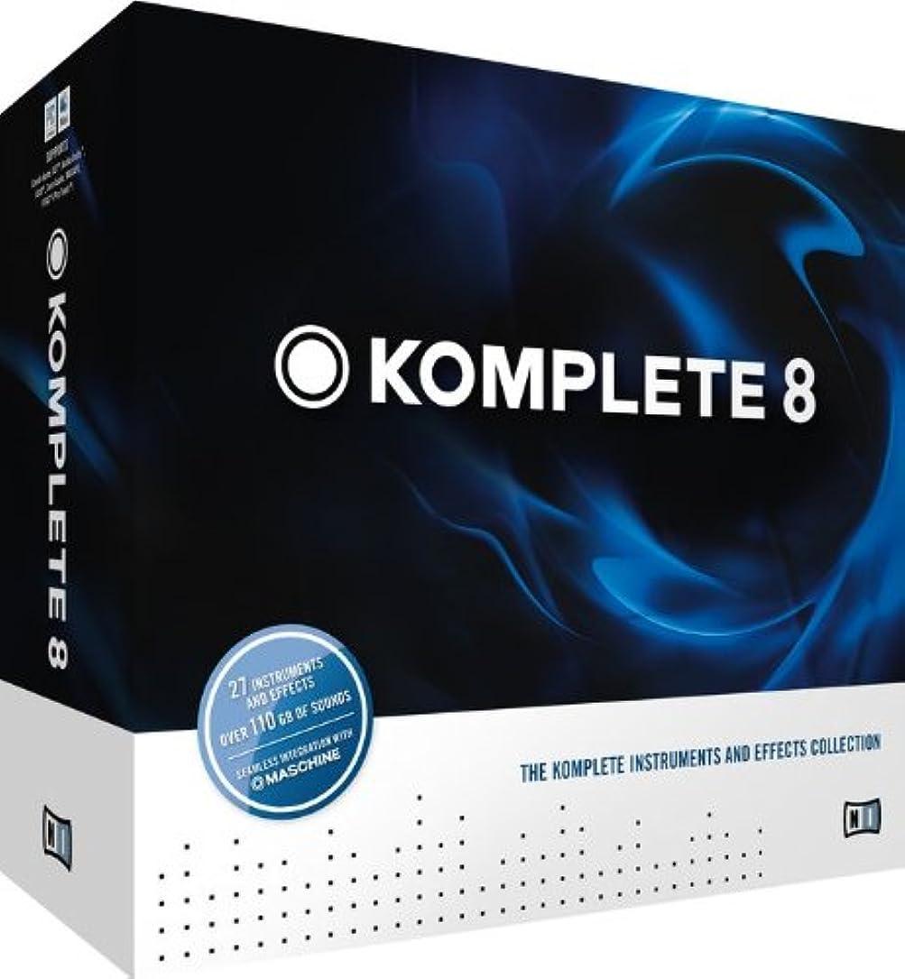 有効バッチ神経衰弱Native Instruments KOMPLETE 8 通常版