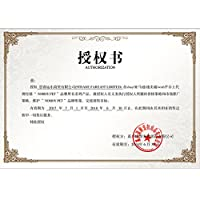 ココナッツハスク 温室 ココナッツ基板 ペット寝具 造園 寝具 マット - 80×40cm
