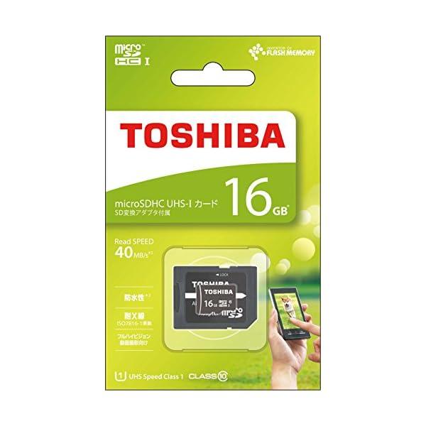 TOSHIBA microSDHCカード 16...の紹介画像2