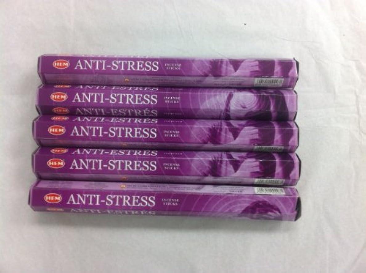 言語学フェード取り消すHemアンチストレス100 Incense Sticks ( 5 x 20スティックパック)