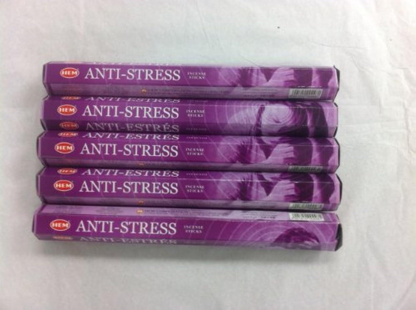戻る凍るぼんやりしたHemアンチストレス100 Incense Sticks ( 5 x 20スティックパック)