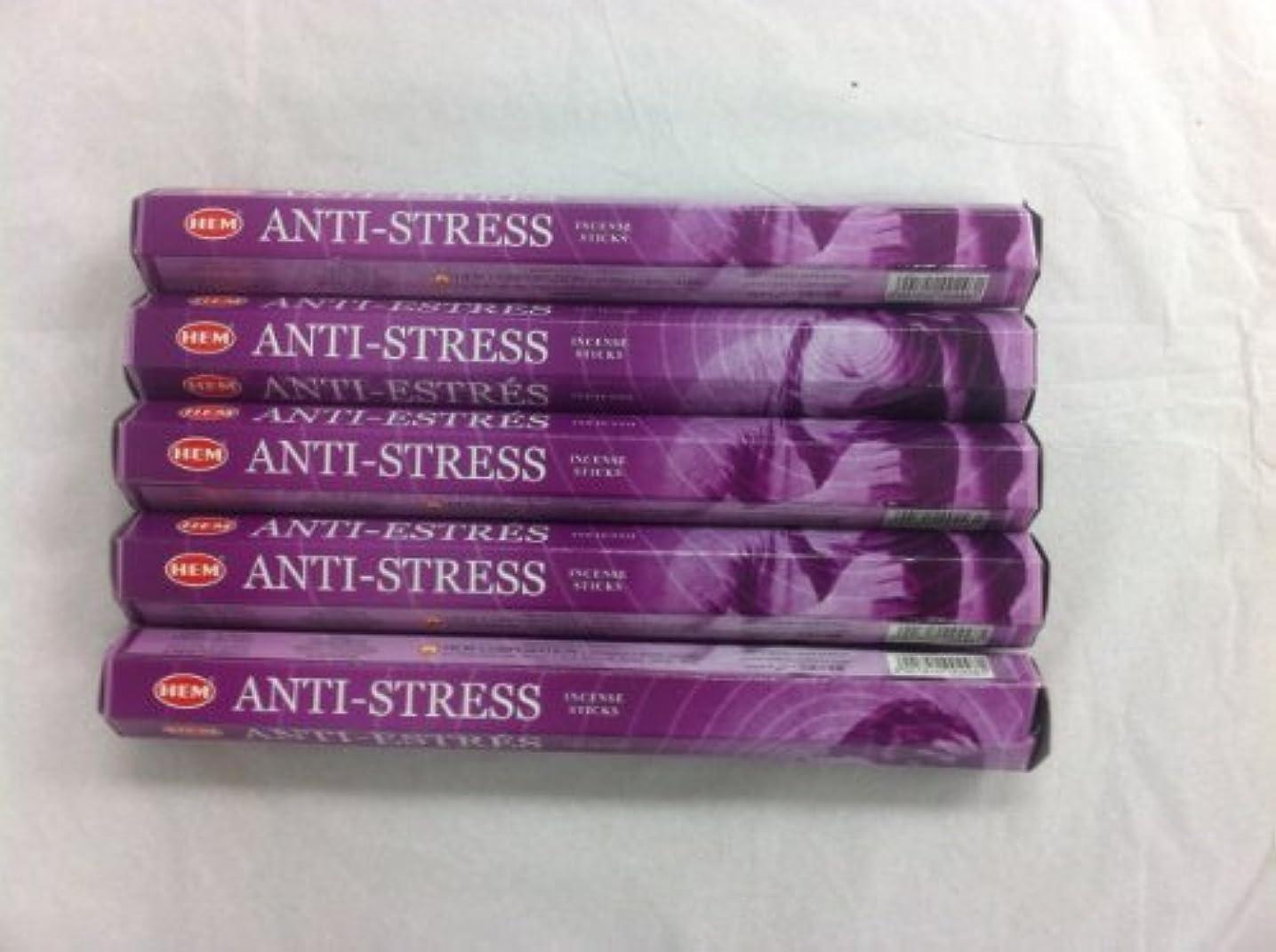 シンプルな活気づくヒューマニスティックHemアンチストレス100 Incense Sticks ( 5 x 20スティックパック)