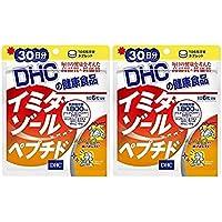 DHC イミダゾールペプチド 60日分(30日分×2袋)