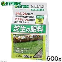 ハイポネックス 丈夫に育てる 芝生の肥料 600g
