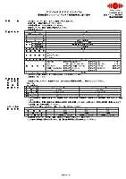テツゾール200 エコ;シルバー_16kg[日本ペイント]