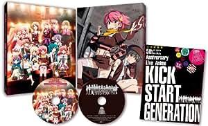 キラ☆キラ 5th Anniversary Live Anime KICK START GENERATION [DVD]