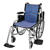 ケアテックジャパン 自走式 アルミ製 折りたたみ 車椅子 コンフォート CAH-50SU (チェックブルー)