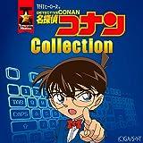 特打ヒーローズ 名探偵コナン Collection(2020年版) (最新)|win対応|ダウンロード版