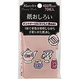 カネボウ化粧品 ビューティワークス 紙おしろい ピンクオークル ピンクオークル