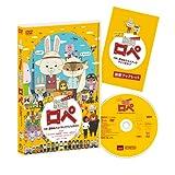 映画『紙兎ロぺ』 つか、夏休みラスイチってマジっすか!? 通常版 [DVD] 画像