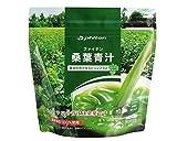 ファイテン(phiten) 桑葉青汁 難消化性デキストリンプラス230g 0615EG588000