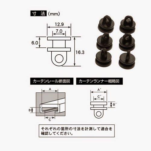 純正タイプ カーテンランナー ブラック 三菱ふそう用 NEWファイター・スーパーグレートタイプ