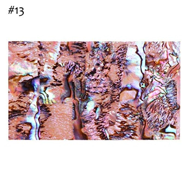 埋め込む興奮体操選手SUKTI&XIAO ネイルステッカー 1ピースシェルネイルアートステッカー箔デカール粘着3Dグリッターグラデーション大理石スライスネイルアートデコレーションマニキュアスライダー