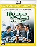 マクマレン兄弟 [Blu-ray]