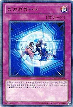 遊戯王 ORCS-JP065-R 《ガガガガード》 Rare