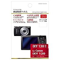 ハクバ 液晶保護フィルム(キヤノン IXY 130/IXY 120専用) BKDGF-CAX120【ビックカメラグループオリジナル】