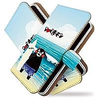 【KEIO】HUAWEI nova lite 手帳型 ケース カバー ゆるキャラ ご当地キャラ くまもん huaweinovaliteケース huaweinovaliteカバー ファーウェイ ノバ ライト 手帳型ケース 手帳型カバー おもしろ 面白い [くまモン サーフィン/t0574]