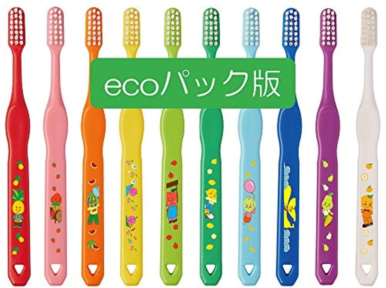 無視する排泄する狂った【Amazon.co.jp限定】歯科用 LA-215【 Lapis ハッピーカラー ジュニア フルーツシリーズ エコ包装版 】 10本入り 歯ブラシがマットな質感に生まれ変わりました。 対応年齢:5歳~11歳頃【日本製】