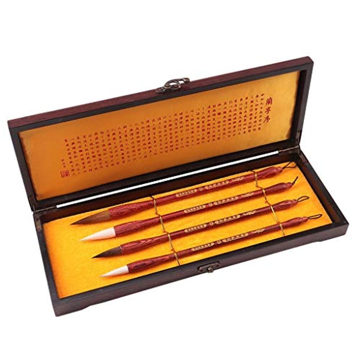 破壊的期限切れ承認書道絵画作文の練習ブラシのために4本繁体字中国語ウルフヘアー筆