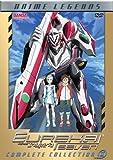 Eureka Seven: Complete Collection 2 Anime Legends [DVD] [Import]