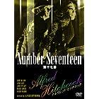 第十七番 [DVD]