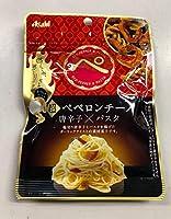 超ペペロンチーノ 唐辛子×パスタ 15g×3袋