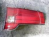 トヨタ 純正 ハイエース H100系 《 KZH120G 》 リアフィニッシャー P70300-17001179