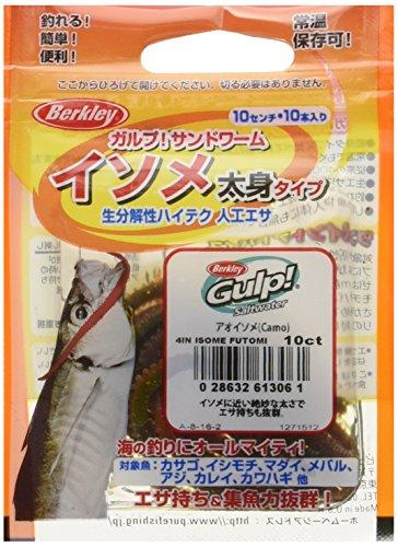 バークレイ(Berkley) ワーム ISSEI(イッセイ) ワーム 海太郎 スパテラ 2.5インチ鯛ラバトレーラー #033 ピンクシルバー 2.5インチ鯛ラバトレーラー #033 ピンクシルバー イソメ太身ミニ青イソメ(CAMO)