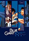 BLUE GIANT 第10巻