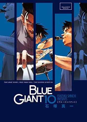 BLUE GIANT 10 (ビッグ コミックス〔スペシャル〕)