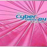 velfarre Cyber TRANCE 04 ~BEST HIT TRANCE~
