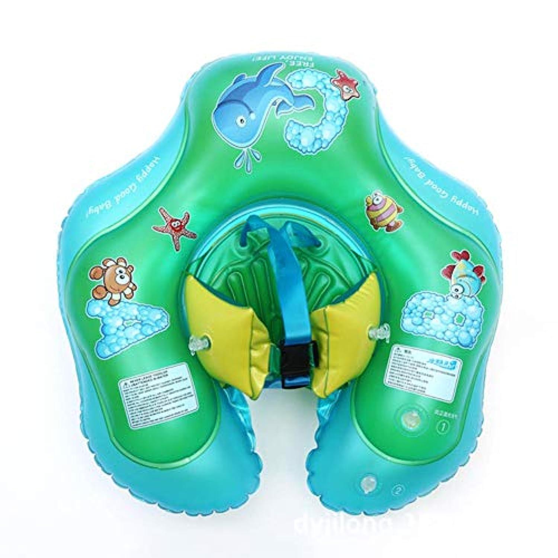 ベビー浮き輪,ベビー用 赤ちゃん キッズ 子供 フロート 幼児 水泳 プール 安全 水泳リング 1.5ヶ月 - 3歳