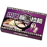 クックランド 乾麺 円楽腹黒ラーメン ブラック醤油味 2食箱入