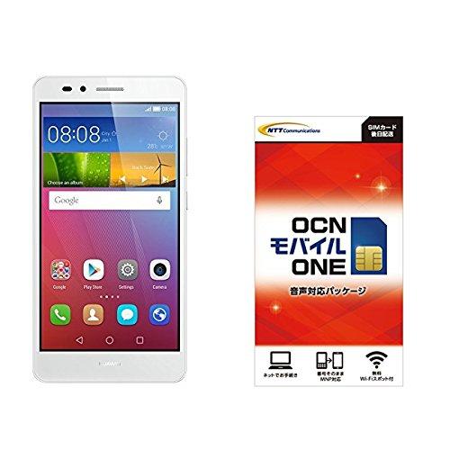 Huawei GR5 SIMフリースマートフォン (シルバー)  &OCN モバイル ONE 音声通話+LTEデータ通信SIMカード