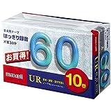 カセットテープ 60分 10本 日立マクセル UR-60M10P