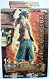 ワンピース DXフィギュア THE GRANDLINE MEN vol.1 ルフィ 単品