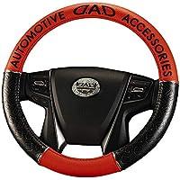 34adaa6357a4 Amazon.co.jp: ディー.エー.ディー(D.A.D) - カーアクセサリ: 車&バイク