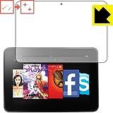 キズ自己修復保護フィルム Kindle Fire HD 8.9