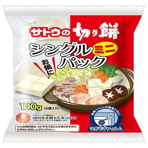 サトウ食品 サトウの切り餅 シングルパック ミニ 100g×20袋入