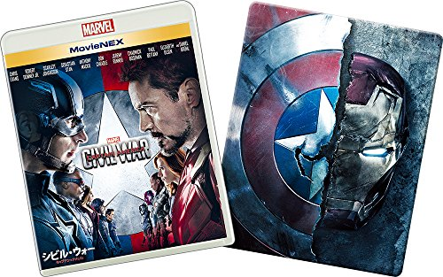 シビル・ウォー/キャプテン・アメリカMovieNEXプラス3Dスチールブック:オンライン予約数量限定商品 [ブルーレイ3D+ブルーレイ+DVD+デジタルコピー(クラウド対応)+MovieNEXワールド] [Blu-ray]