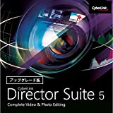Director Suite 5 アップグレード版 |ダウンロード版
