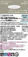 パナソニック(Panasonic) 天井埋込型 LED(昼白色) ダウンライト 浅型7H・高気密SB形・ビーム角24度・集光タイプ 調光タイプ(ライコン別売) 埋込穴φ100 XLGB78600CB1