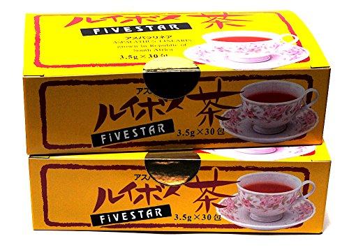 ルイボス茶(2箱)
