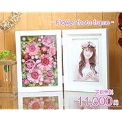 「フラワーフォトフレームガーベラ/ピンク」pf-283 プリザーブドフラワー 結婚祝い 誕生日 お祝い セール ブリザ ブリザード 2Lサイズの写真が入ります☆