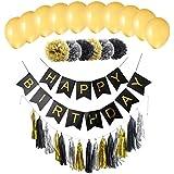 ノーブランド品 誕生日 パーティー小物 飾り 風船 バナー タッセル 造花 セット 全5色 - ブラック