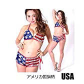 スパンコール ポールダンス 衣装 2点セット ビキニ ブラ ショートパンツ 柄 星条旗 アメリカ国旗 イギリス国旗 ストレッチ フリーサイズ