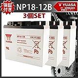 【180日補償】3個SET 台湾YUASA NP18-12 バッテリー UPS・無停電電源装置・蓄電器用バッテリー小型シール鉛蓄電池(12V18Ah) キシデン工業 ウェイティ BW-150DBX